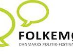 Første gang på Folkemødet på Bornholm.